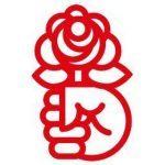 Logo: Jusos Segeberg